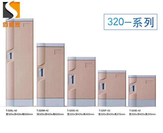 320宽betway88中文官网