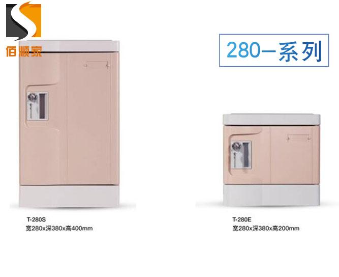 280宽betway88中文官网